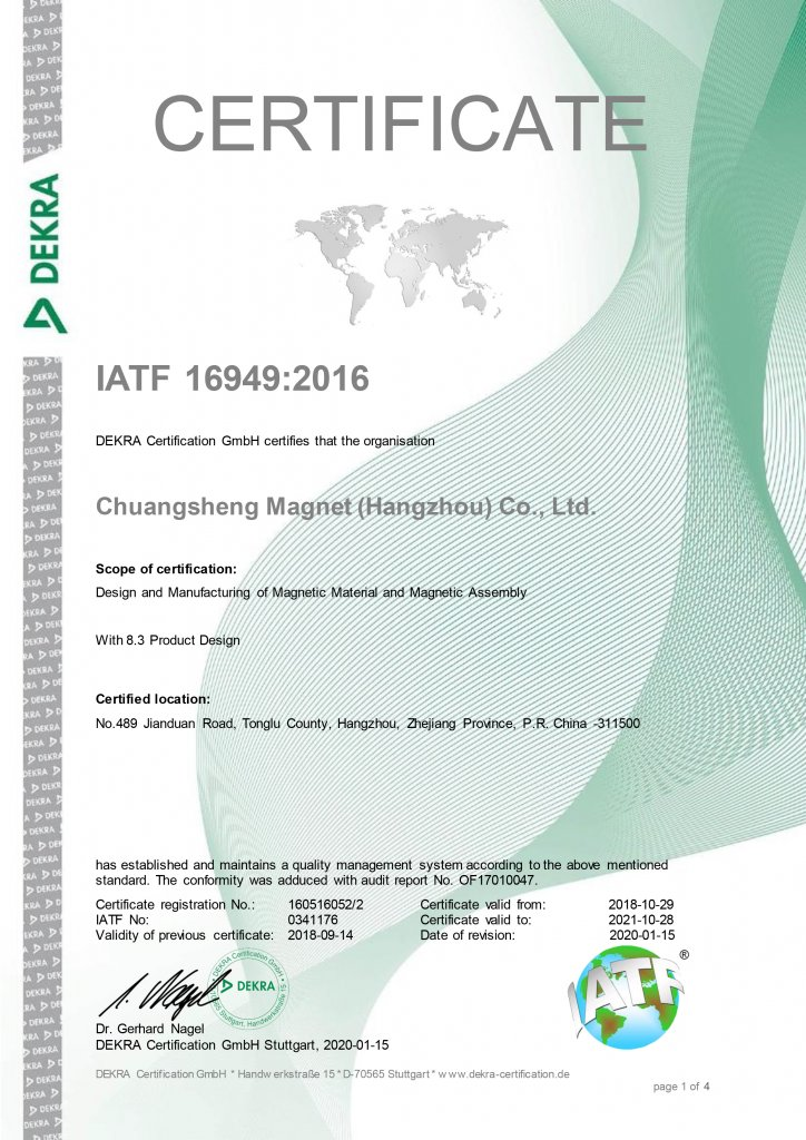 IATF 16949 2016-1
